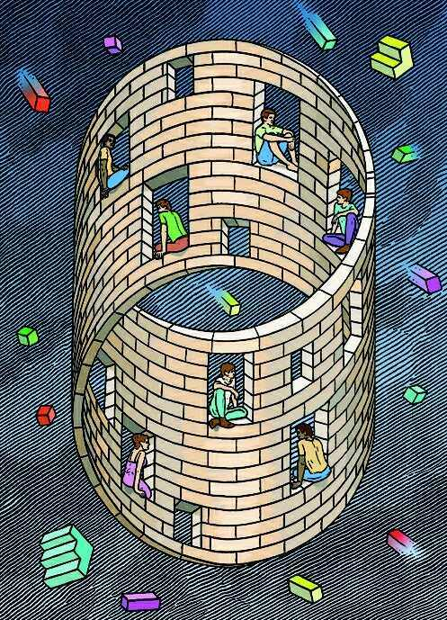 Tower of Illusion